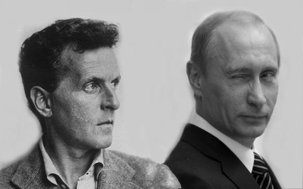 Путин 2000 – 2014 гг. Диверсификация и модернизация российской экономики | Awara