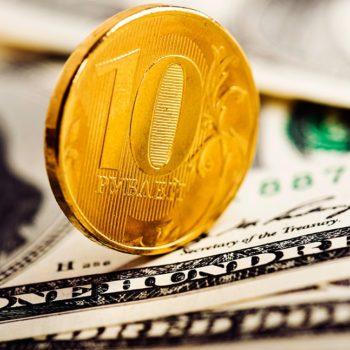 Рубль доллар на форекс онлайн