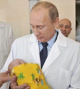 Рождаемость в России стабилизируется