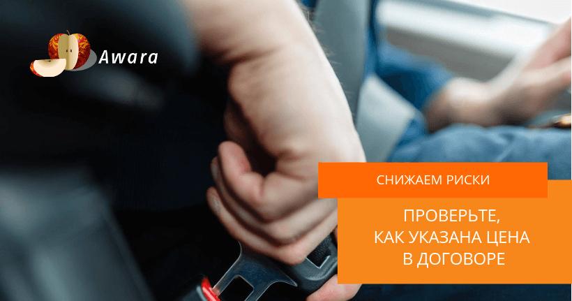 Изображение - Цену договора можно поменять из-за ндс price-in-contracts-rus-820x431