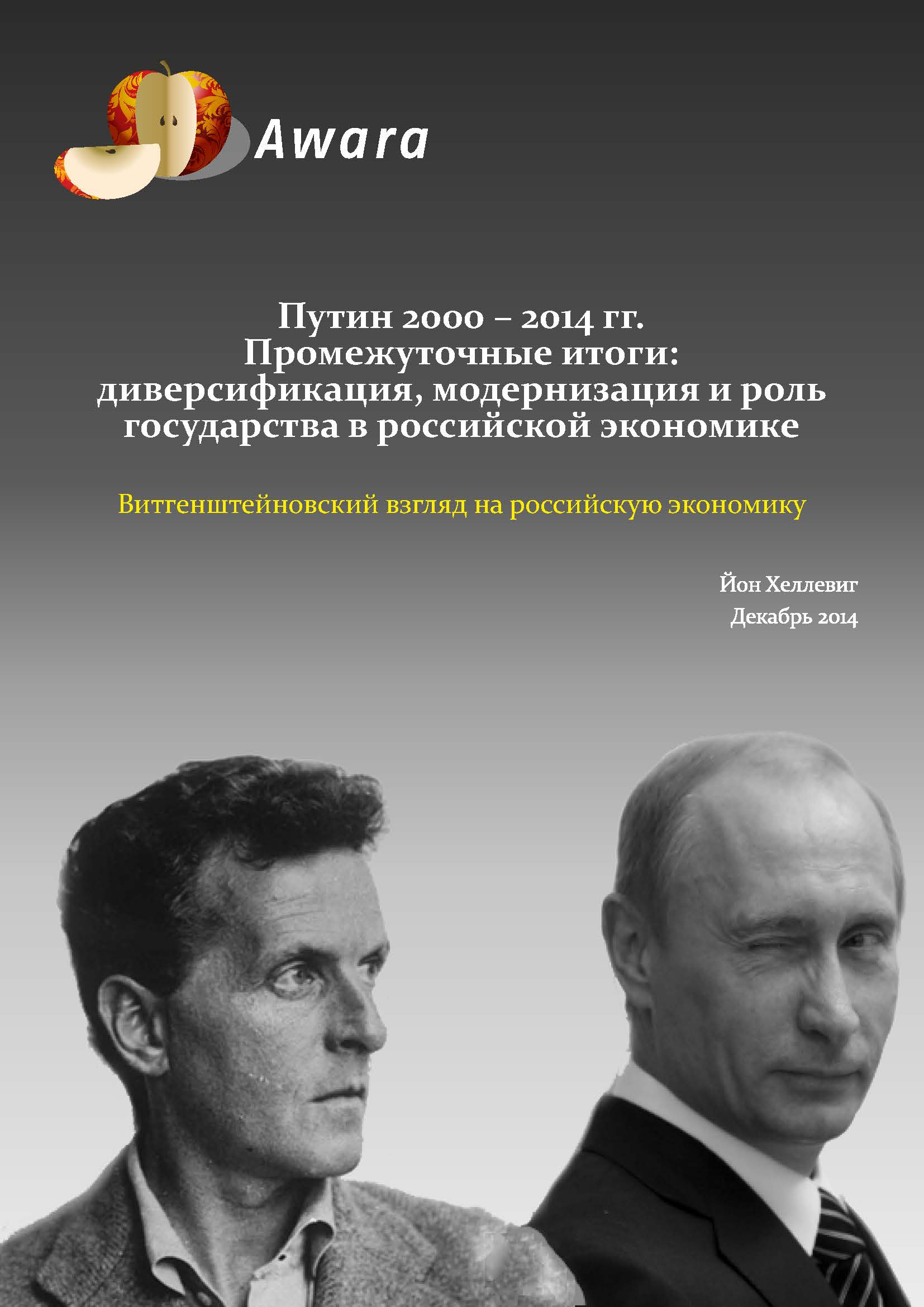 Cover_Rus