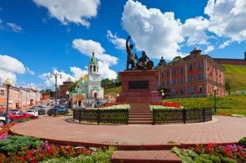 Nizhny Novgorod salaries