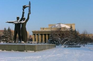 Novosibirsk salaries