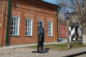 ulyanovsk salaries