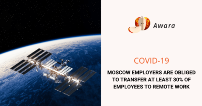 Moscow employers are obliged to transfer at least 30% of employees to remote work