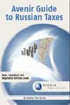 Awara Guide to Russian Taxes