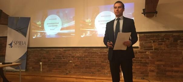 выступление Антона Кабакова на семинаре «Актуальные вопросы налоговой практики»