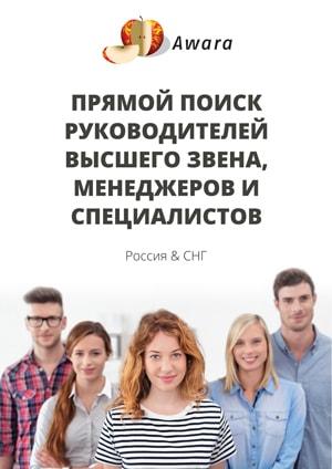 recruitment-services-rus