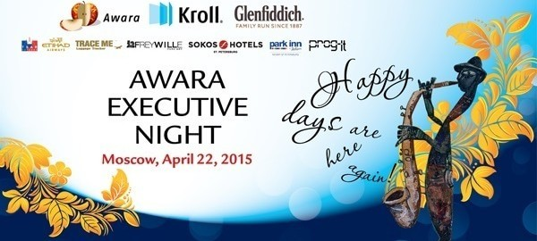 awara executive night