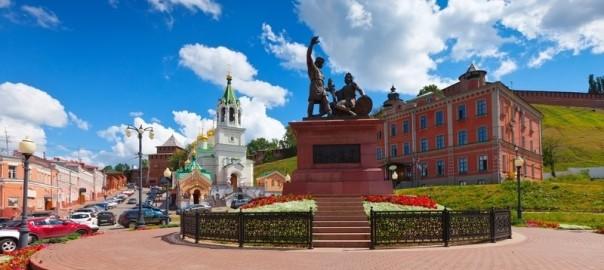 salaries in Nizhnii Novgorod