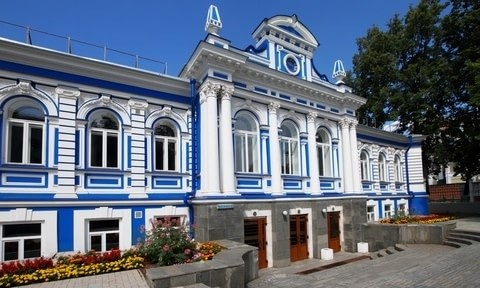 Perm 2014