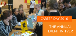 "Awara Participated in ""Career Day"" Event in Tver"
