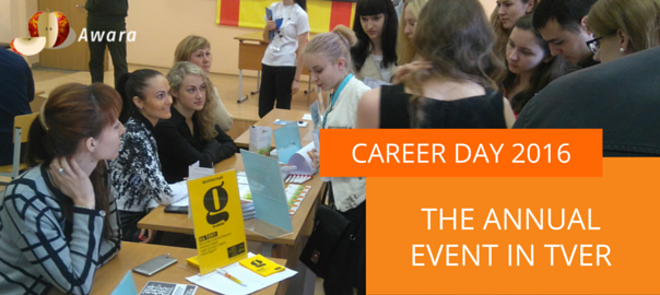 career-day-2016