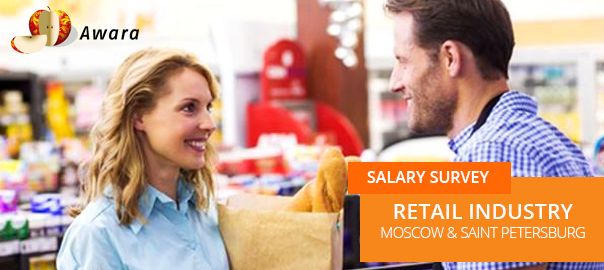 retail-salaries